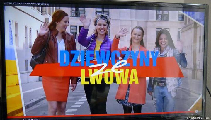 Польский телеэфир порвал сериал про украинских уборщиц в Варшаве
