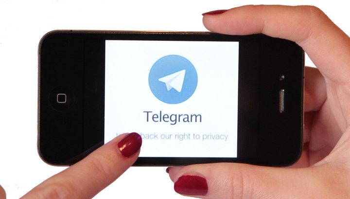 По всему миру обрушился Telegram