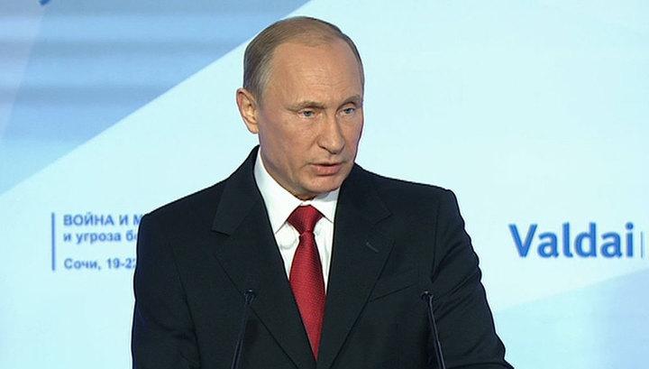 Путин: США развивают ПРО, хотя иранская ядерная проблема решена
