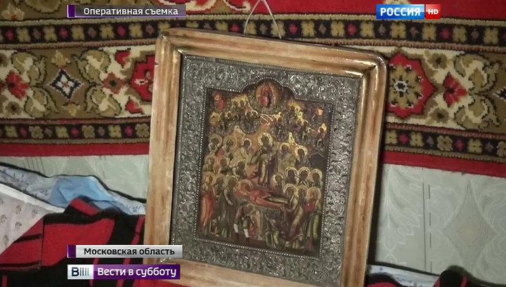 Рядом с трупом красногорского стрелка нашли икону