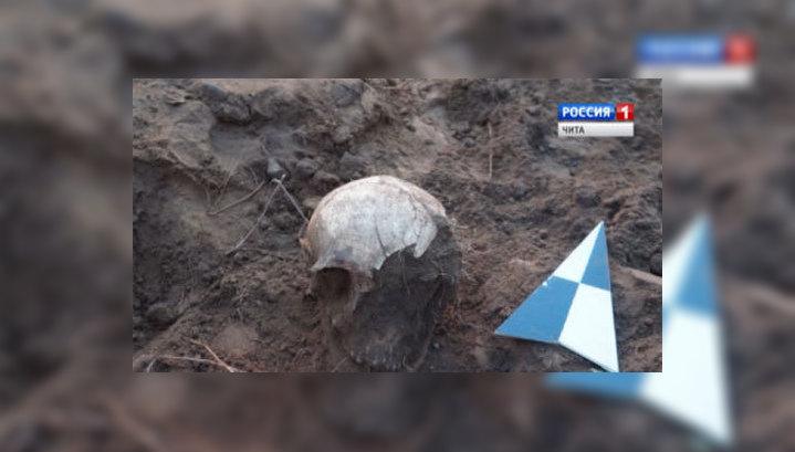 Древняя история забайкальского края находки.