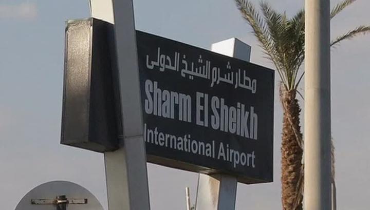 Авиасообщение с Египтом восстановят к началу лета, Турция - бесперспективна