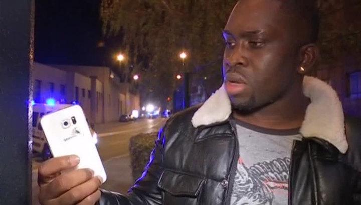 Теракты в Париже: рассказы очевидцев