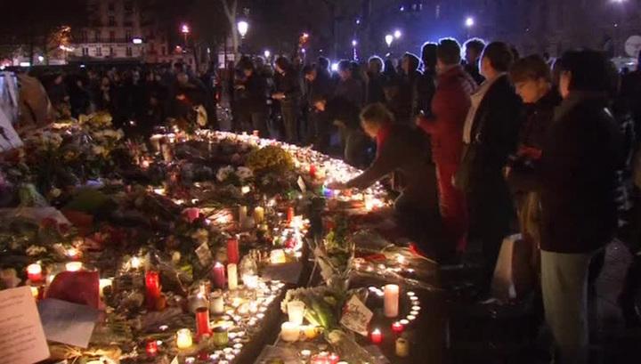 Скорбная годовщина: в Париже помянули жертв теракта 2015 года