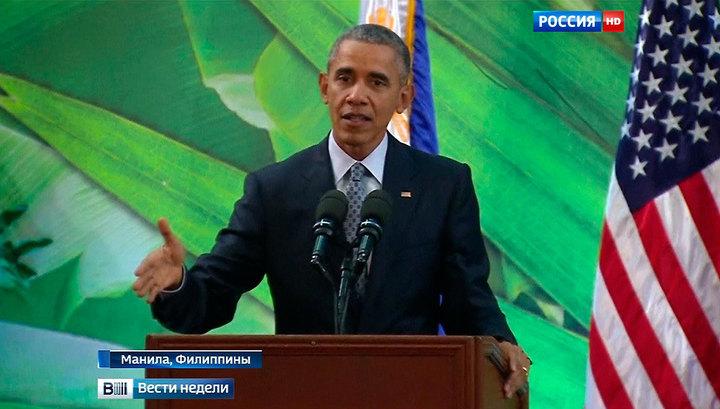 На саммите АТЭС Обама выдвигал ультиматумы