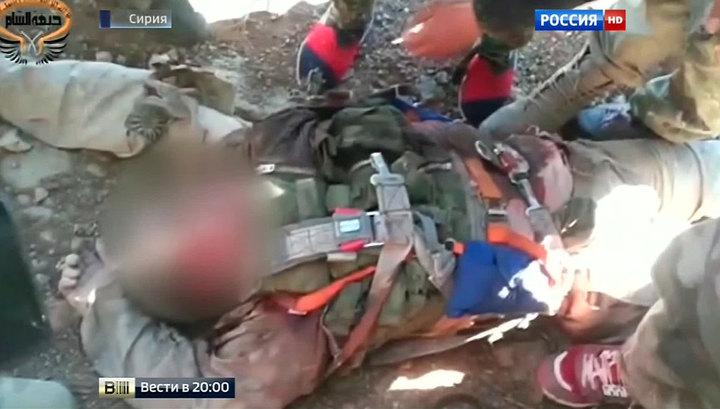 видео сбитого русского летчика