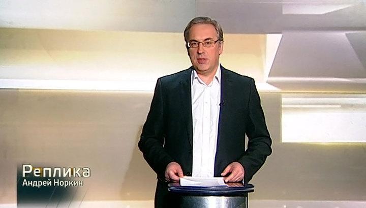 Беженцы развалили Шенген. Реплика Андрея Норкина