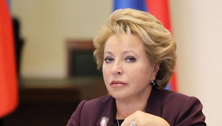 Валентина Матвиенко допускает отмену закона Димы Яковлева
