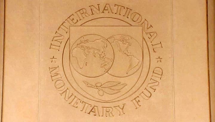 МВФ изменил правила кредитования под Украину