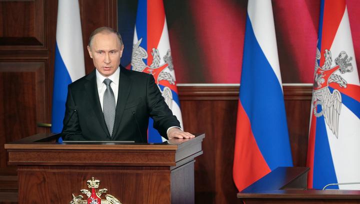 Социологи узнали главные достоинства Путина