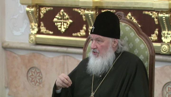 Патриарх Кирилл: ИГИЛ не имеет ничего общего с исламом