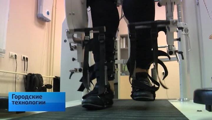 """""""Городские технологии"""": образование, занятость и реабилитация инвалидов"""