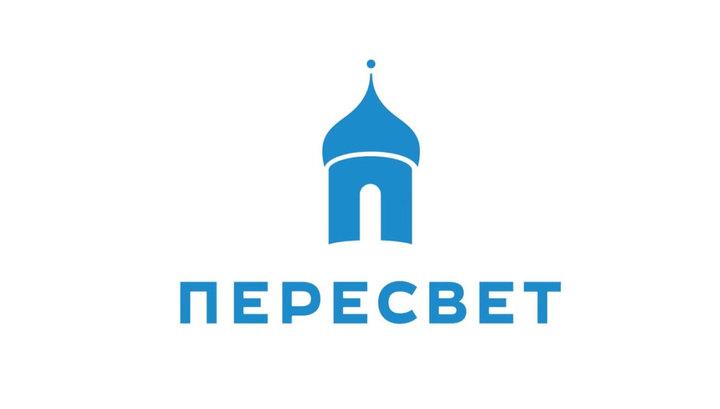 Банк - Пересвет