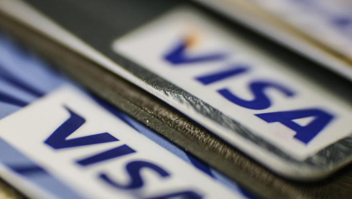 Visa запустила пилотный проект по снятию наличных в магазинах