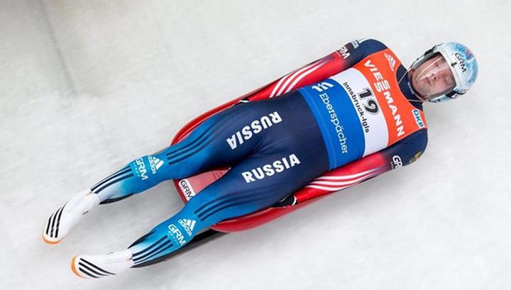 Российские саночники выиграли медальный зачет чемпионата Европы