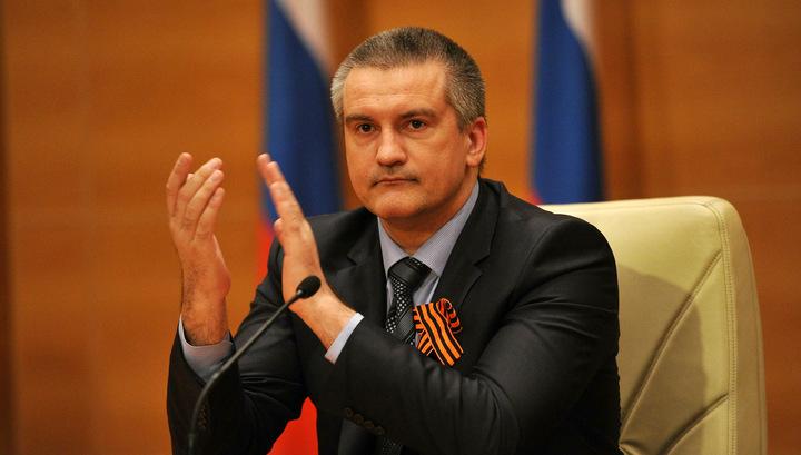 Аксенов: поставки газа Геническу - не постановка