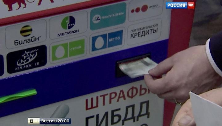 После изъятия внедорожника житель Кузбасса оплатил сразу 82 штрафа ГИБДД