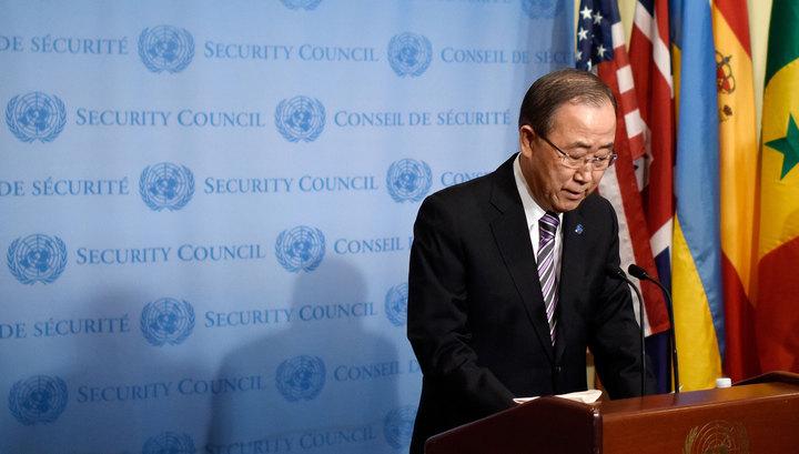 Пан Ги Мун призвал Пхеньян прекратить дальнейшие испытания водородной бомбы