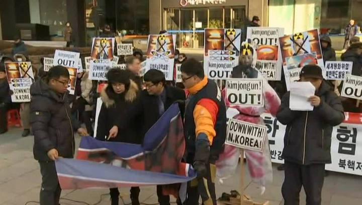 В Сеуле проходит митинг против ядерных испытаний КНДР