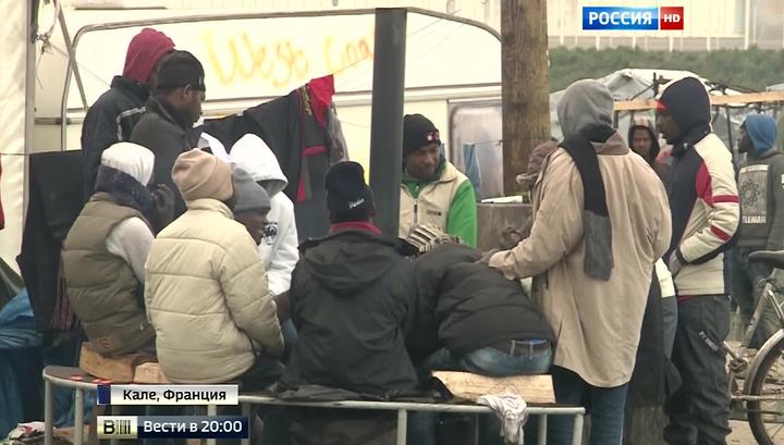 Французский Кале сделают центром размещения мигрантов