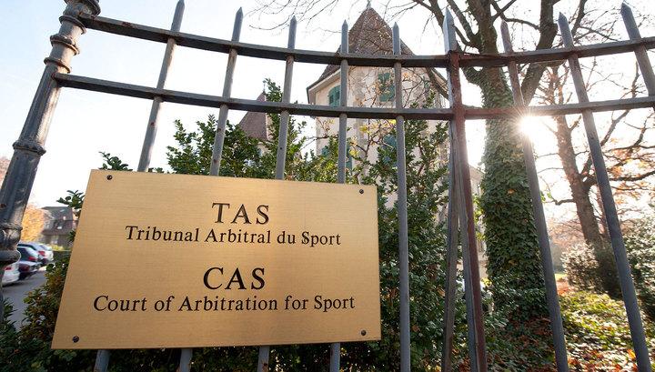 ВФЛА пытается восстановить членство в IAAF через CAS