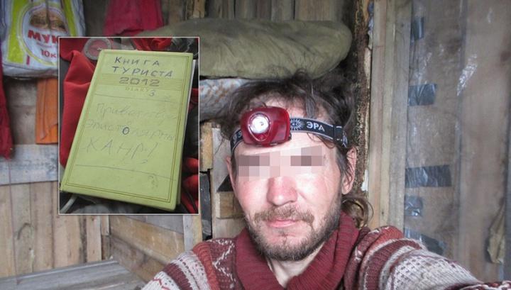 Личный дневник может пролить свет на смерть дятловского отшельника