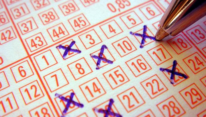 Житель Уфы выиграл в лотерею 26 миллионов рублей