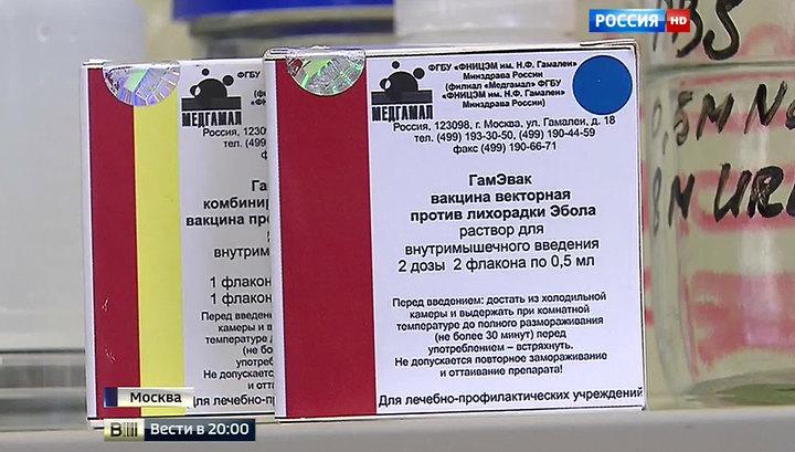 Россия спасет мир от Эболы