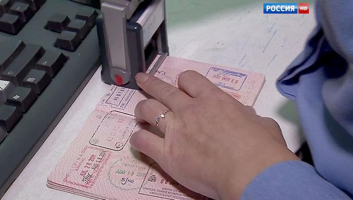 Россияне и костариканцы смогут ездить друг к другу без виз