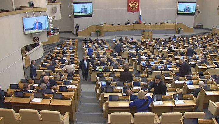 Минспорта и Госдума РФ оценили решение WADA по мельдонию