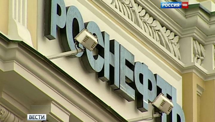 """14,16% акций """"Роснефти"""" купит китайская """"Хуасинь"""""""