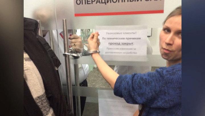 """Валютные заемщики приковали себя наручниками к офису """"ДельтаКредита"""""""