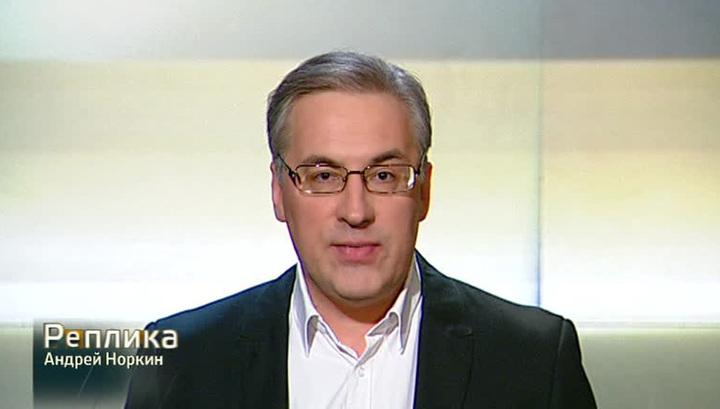 """""""Казни египетские"""" и другие крымские итоги. Реплика Андрея Норкина"""