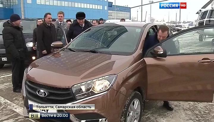 "Медведев прокатился на Lada Xray цвета ""пума"""