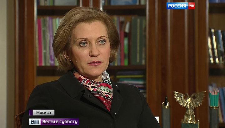 Грипп атакует: Роспотребнадзор просит россиян не подносить к лицу гаджеты