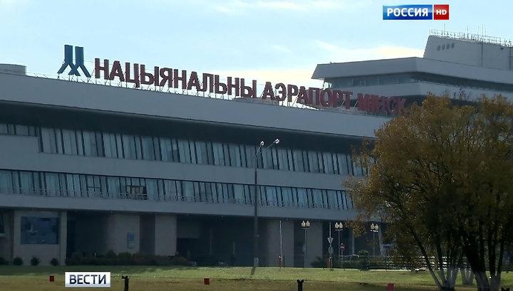 Двух россиян и армянина поймали в Минске с 290 килограммами насвая