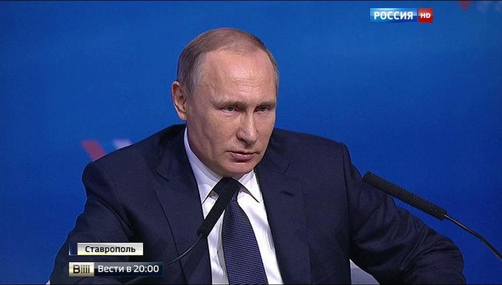 Четыре часа обмена идеями: Путин в Ставрополе проанализировал ситуацию в стране