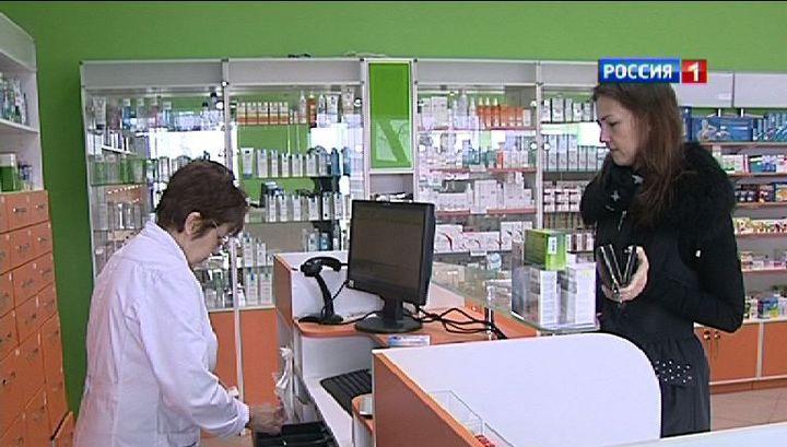 Справочная аптек ростов на дону сайт
