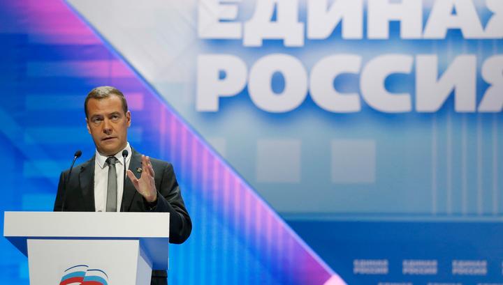 """Инициативы по ЖКХ: """"Единая Россия"""" нашла предвыборную программу на сентябрь"""