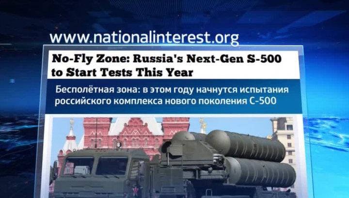 США наращивают военный бюджет: угрозой номер один названа Россия
