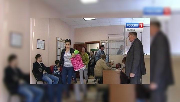Программа переселения соотечественников из таджикистана калужская область