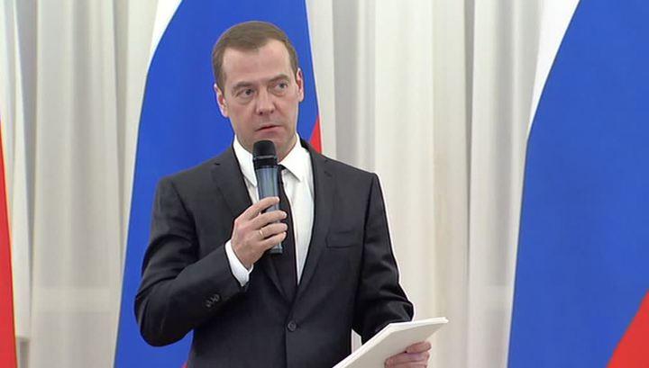 Медведев: низкие цены на нефть стимулируют к работе