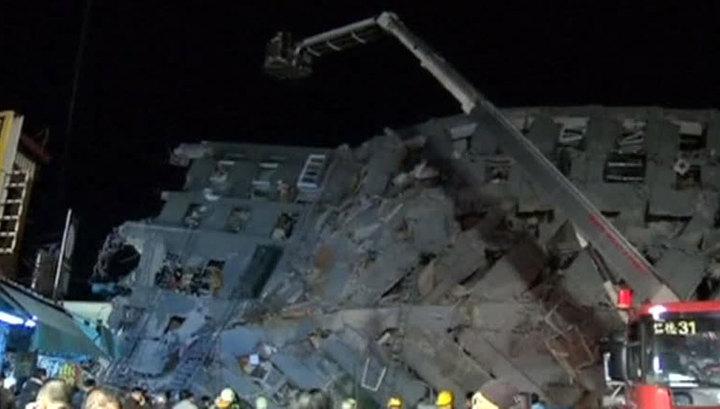 Землетрясение на Тайване: есть погибшие