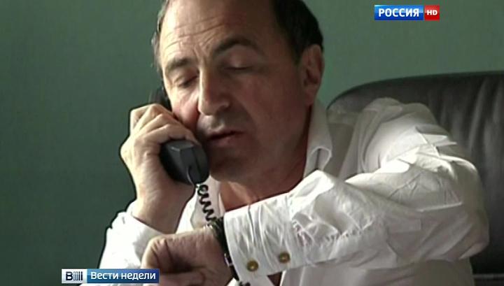 Березовский считал Навального клоуном и вождем в коротких штанишках