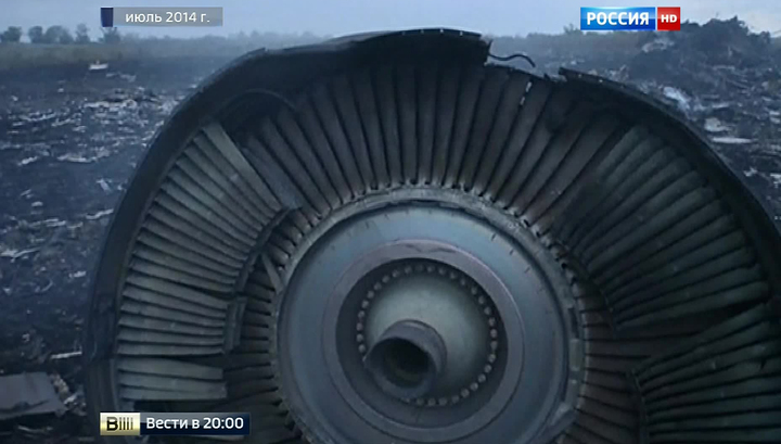 """Мир ждет сенсации от дела MH17: США скрывают снимки пуска ракеты """"Бука"""""""