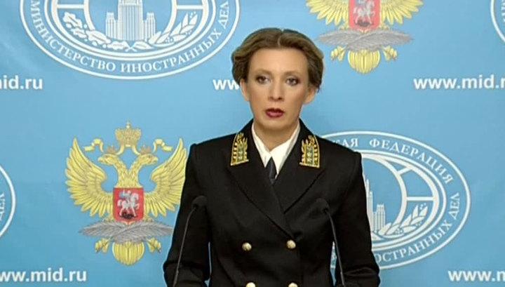 Захарова ответила Тонеру на призыв заткнуться