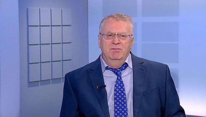 Владимир Жириновский предложил не травмировать детей двойками