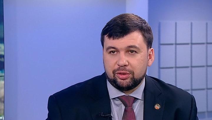 Пушилин набрал нужное количество подписей и идет на выборы главы ДНР
