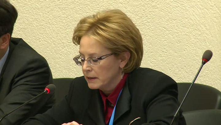 Россия презентовала в Женеве отечественную вакцину от Эболы