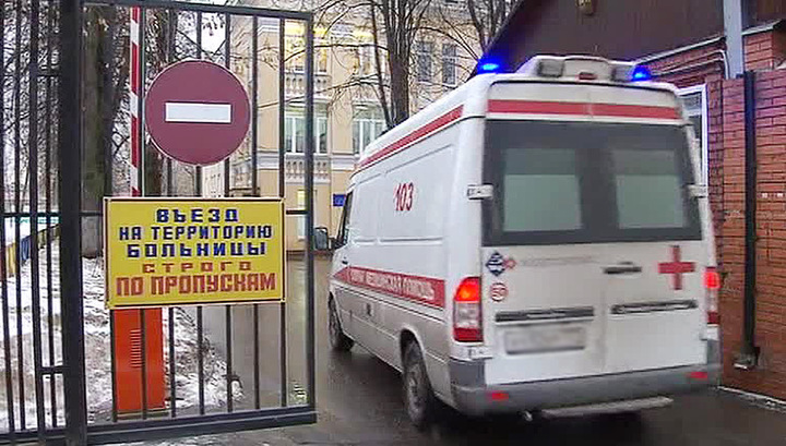 Вирус Зика добрался до России